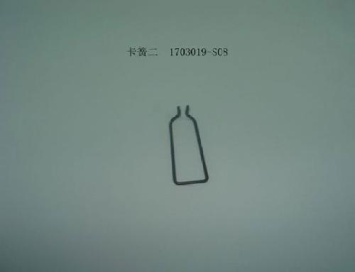 1703019-S08