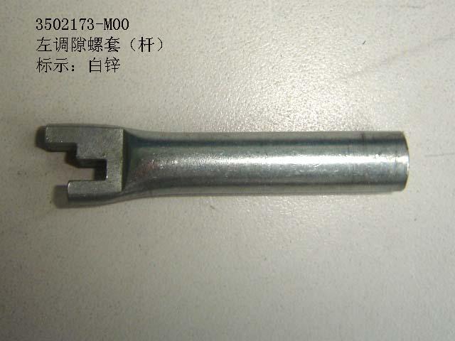 3502173-M00
