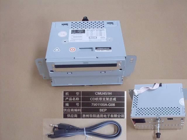 7901100A-G08