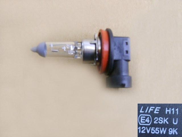 H11-55W-12V