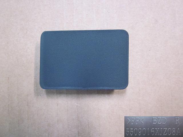 5509016XJZ08A