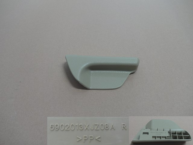 6902013XJZ08A