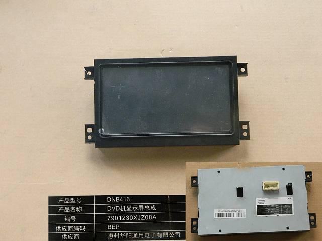 7901230XJZ08A