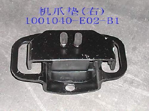 1001040-E02-B1