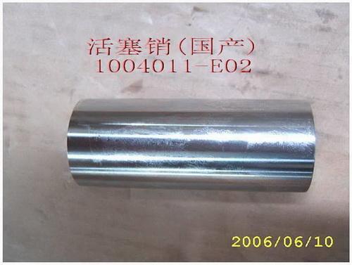 1004011-E02