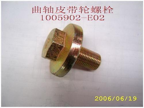 1005902-E02