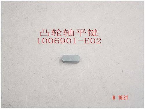 1006901-E02