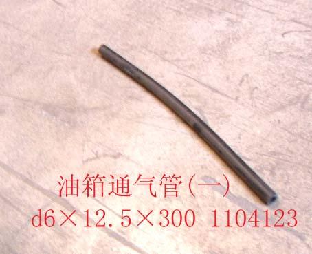 1130102-D43