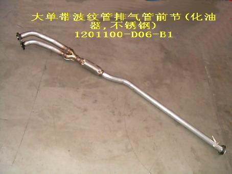 1201100-D06-B1