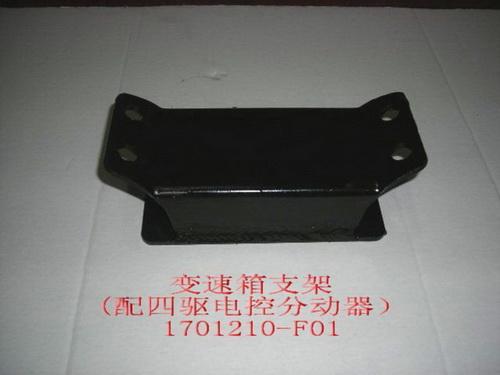 1701210-F01