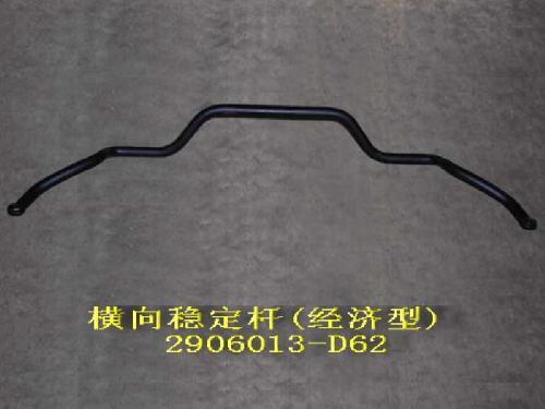 2906013-D62