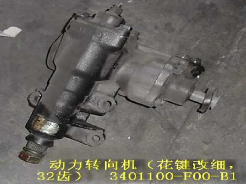 3401100-F00-B1