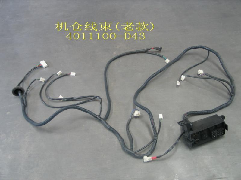 4011100-D43