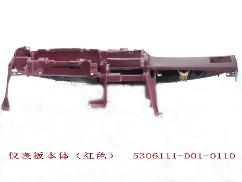 5306111-D01-0110