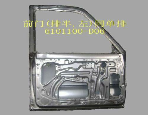 6101100-D06