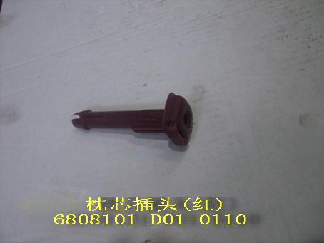 6808101-D01-0110