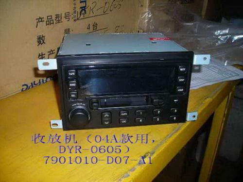 7901010-D07-A1