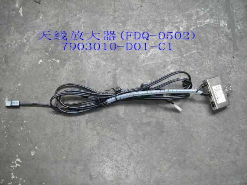 7903010-D01-C1