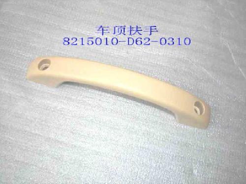 8215010-D62-0310