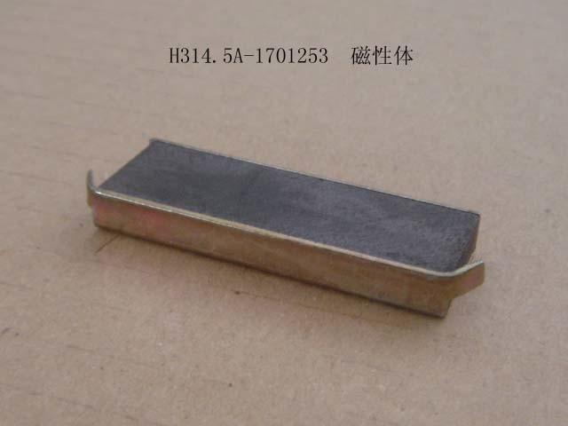 H314.5A-1701253