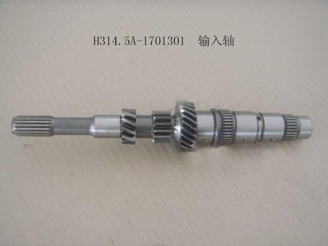 H314.5A-1701301