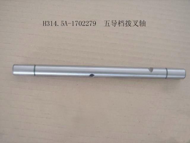 H314.5A-1702279