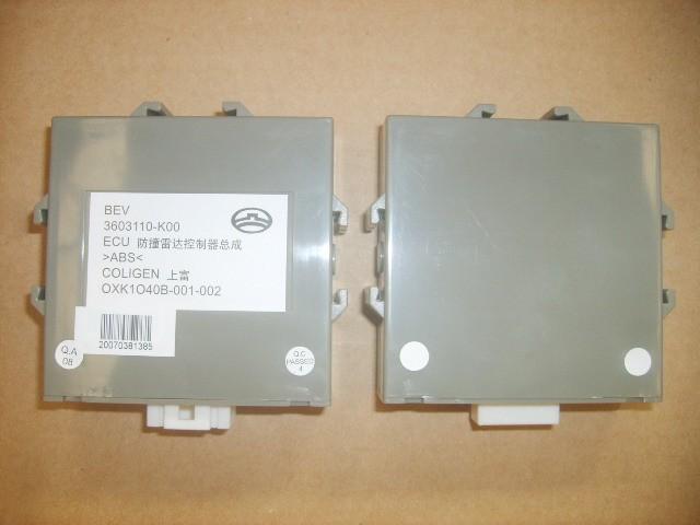 3603200-K00