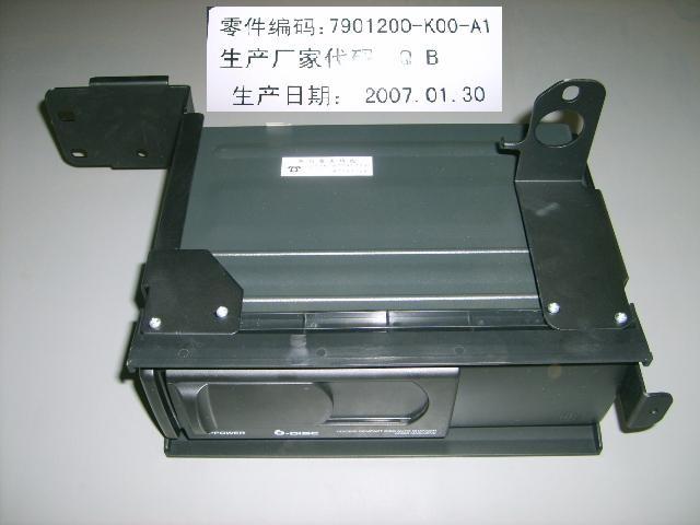 7901100-K00-A2
