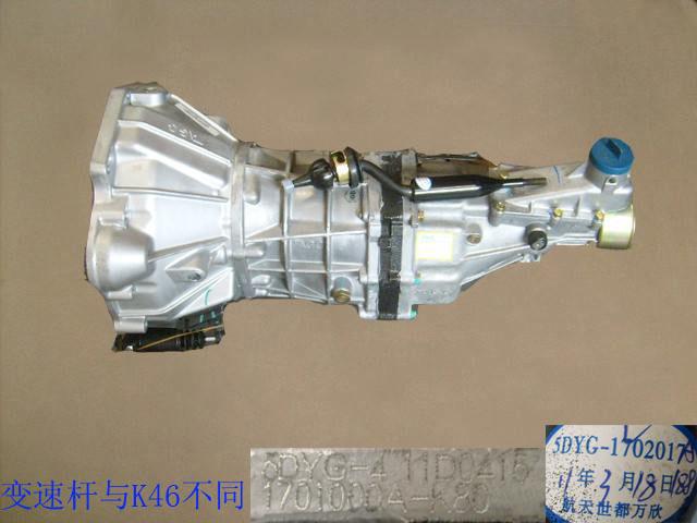 1609000A-K06E-B1