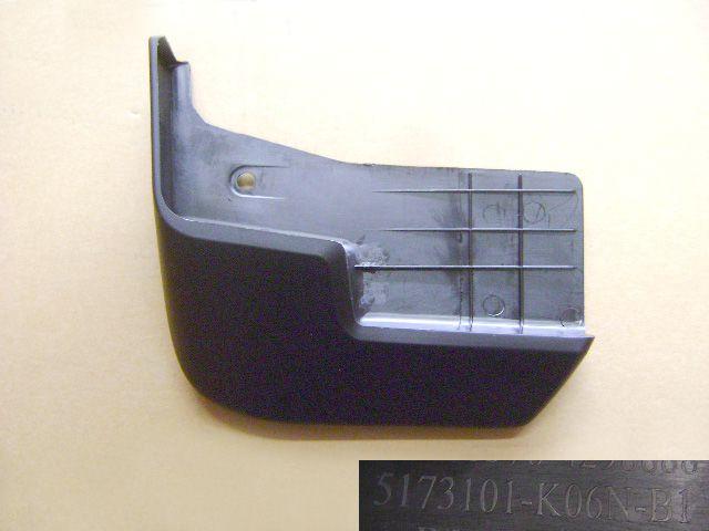 5173102-K06N-B1