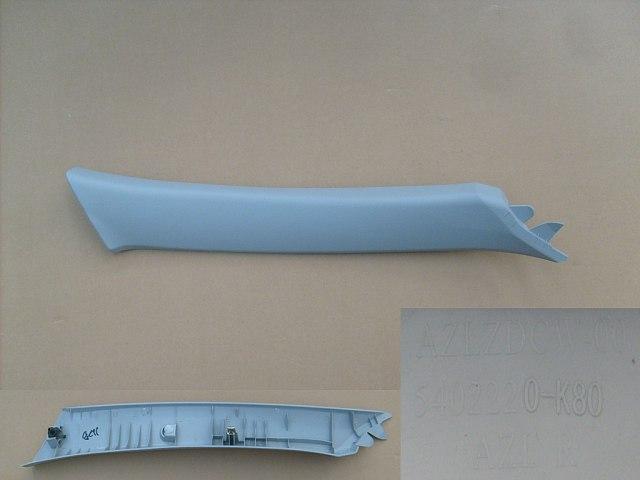 5402220A-K80-00CV