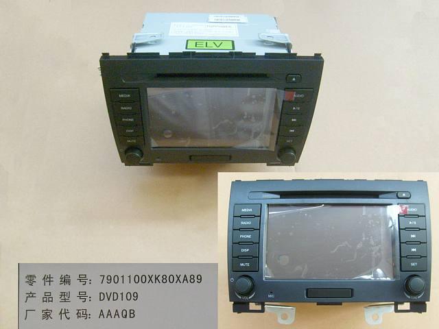 7901100XK80XA89