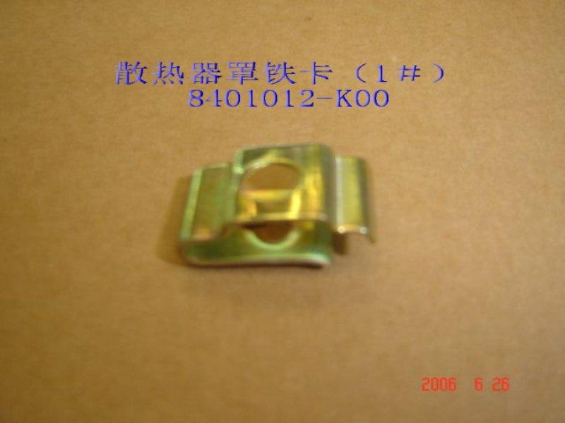 5506111-K80