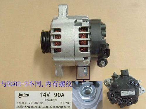 1601200-EG01-B1