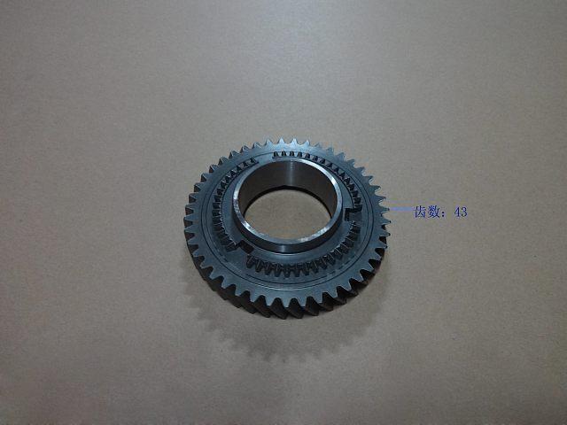 SH78Z-1701214