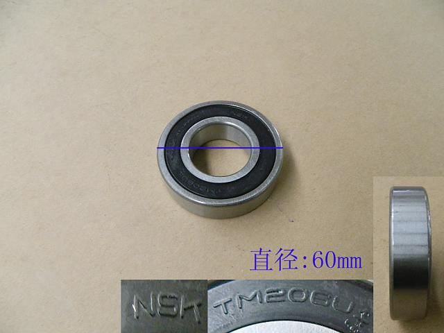 F6N6-SMD706538