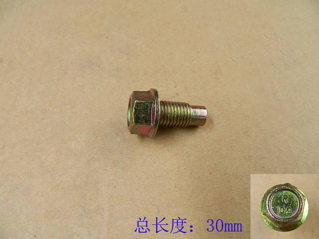 SH78Z-1702044B