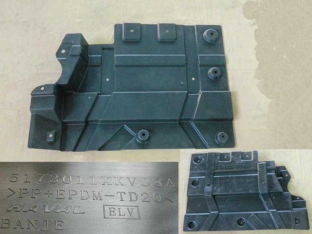 C1430620FDHE