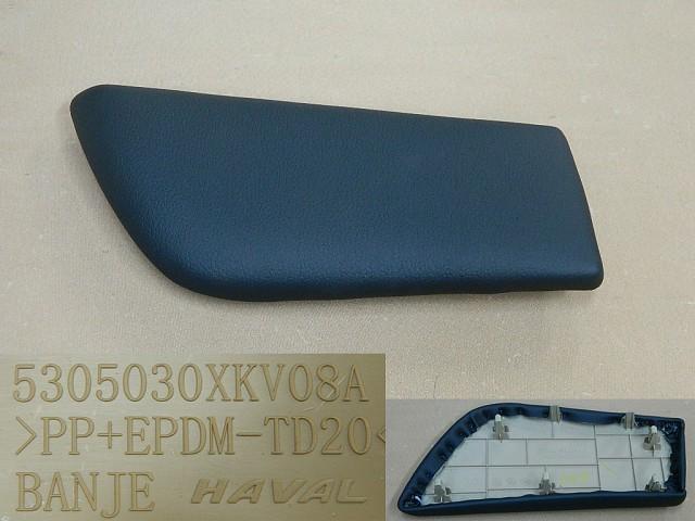 5305020XKV08AE3