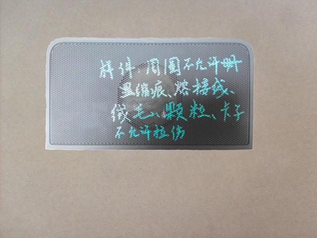 5306020XKV08A86