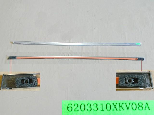 6203200XKV08A