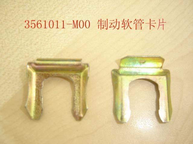 3561012-M00