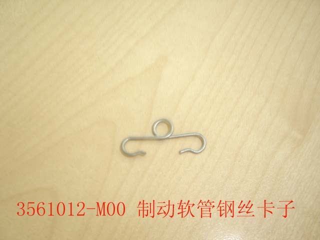 3561100-M18
