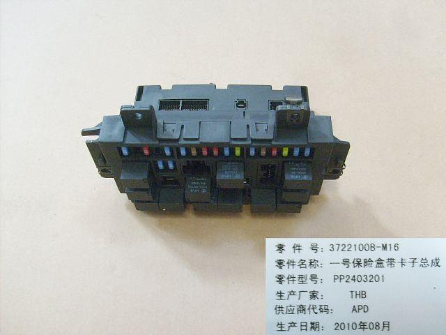3722100-M16-B1