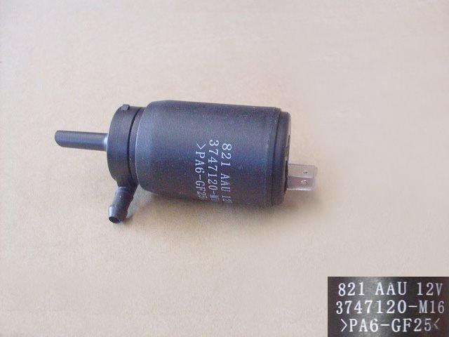 5207120-M16