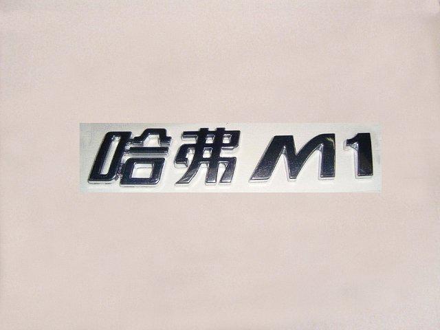 3921013-M00