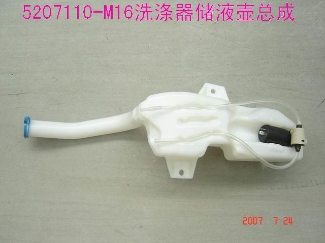 5207170-M16