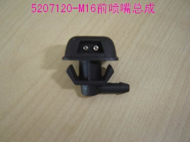 5205101-M16