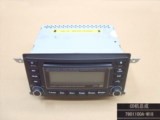 7901100B-M18