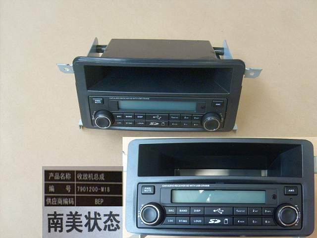 7901100A-M18